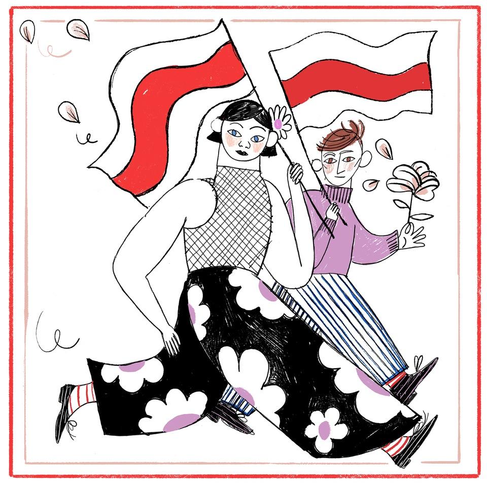 Centrum białoruskiej solidarności